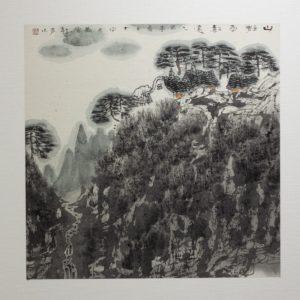 Distant thunder by Li Xinsheng